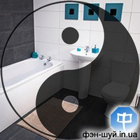 Bathroom-yin.jpg